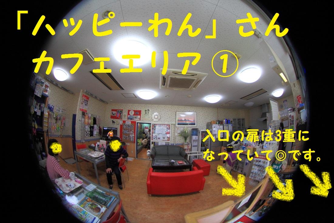 DPP_0681.jpg