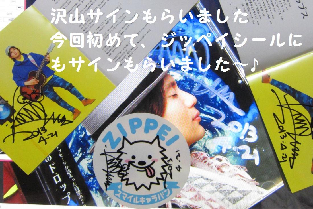 DPP_0778.jpg