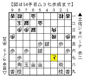 597-11