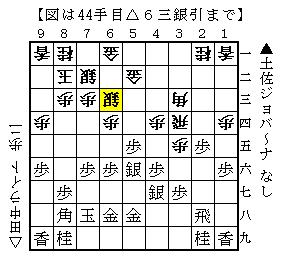 597-4