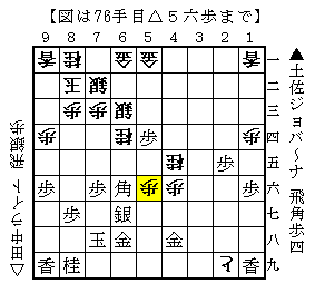 597-5