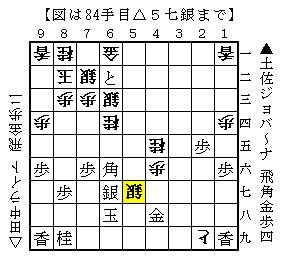 597-6