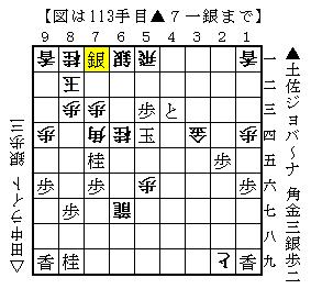 597-9