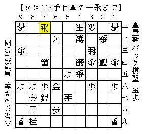 602-10