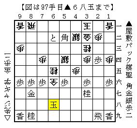 602-16