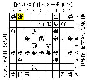 602-6