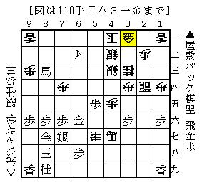 602-9
