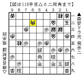 622-11