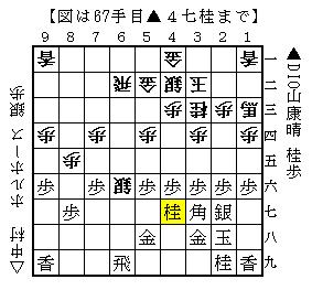 623-6