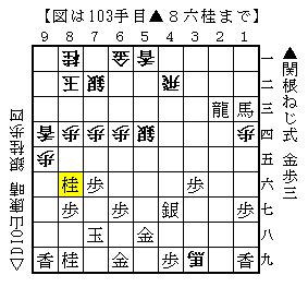 626-10