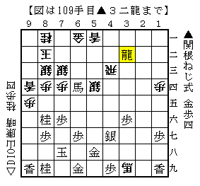 626-11