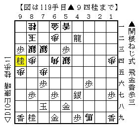 626-12