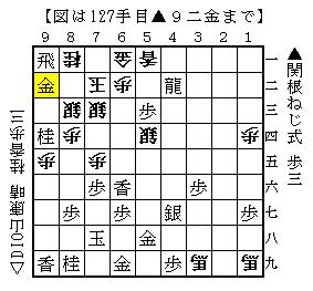 626-13