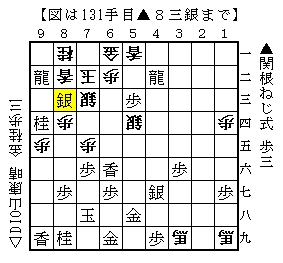 626-14