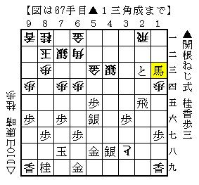626-6