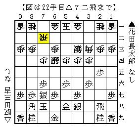 646-10