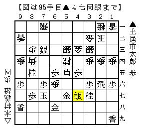 649-10