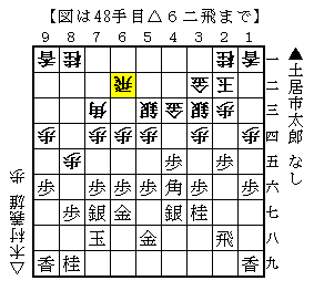 649-16