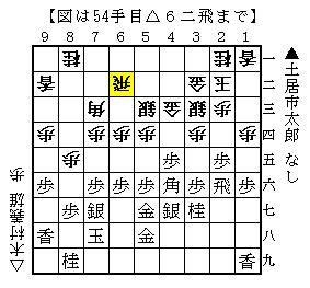 649-3