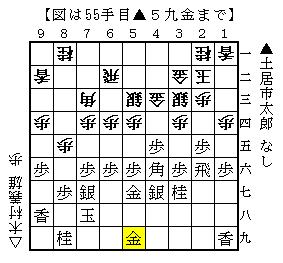649-4