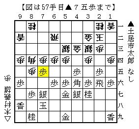 649-5
