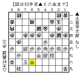 649-6