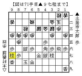 649-7