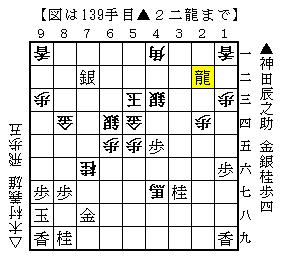 650-16