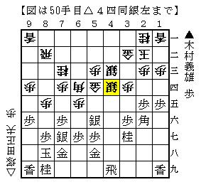 657-5