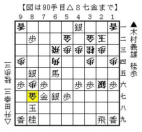 659-10