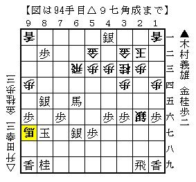 659-11