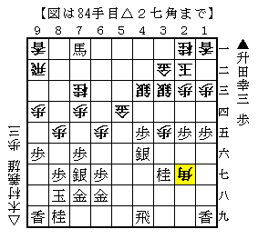 663-16