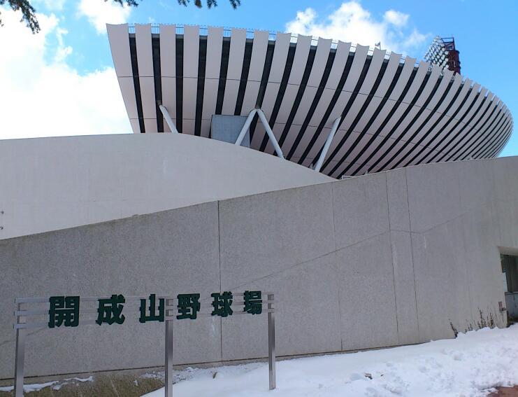 kaiseizan1.jpg