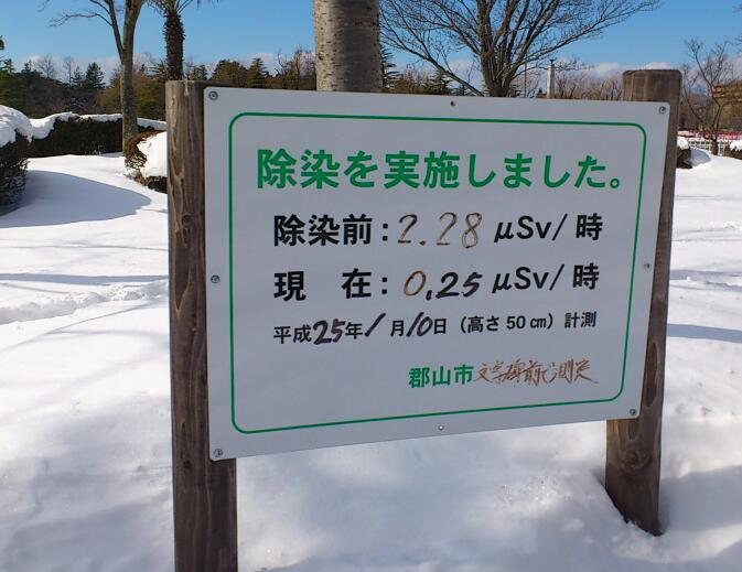 kaiseizan5.jpg