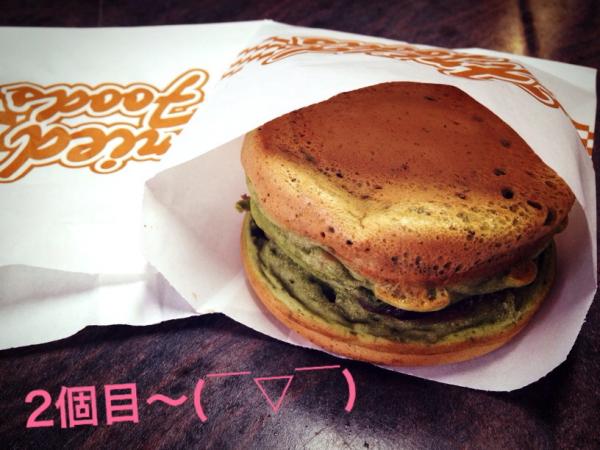 yomogi14.jpg