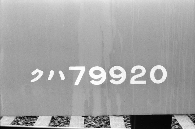 0ec73_830812_0015.jpg