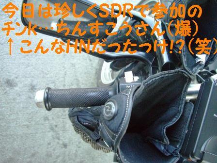 CIMG8124.jpg