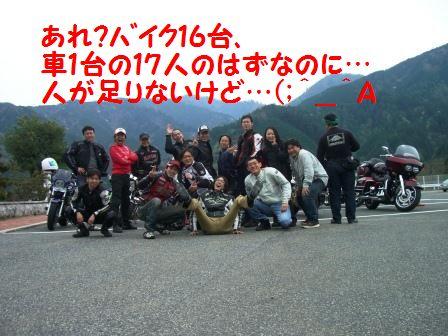 CIMG8261.jpg