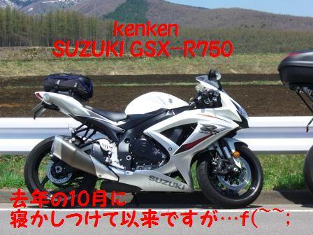 CIMG8318-7.jpg