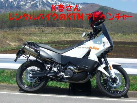 CIMG8320.jpg