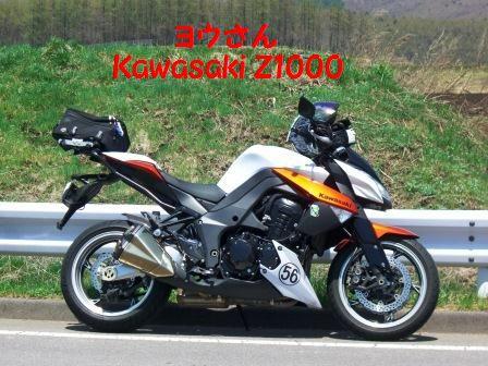 CIMG8325.jpg