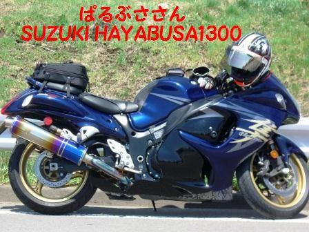CIMG8327.jpg