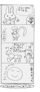 10-2.jpg