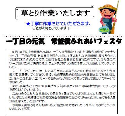 10-5_20110927090645.jpg