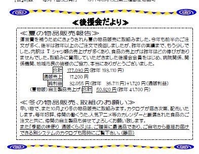 10-6_20110927090644.jpg