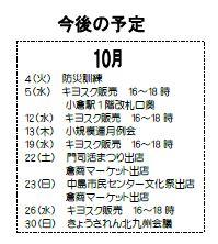 10-7.jpg