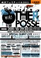 otherposse2011