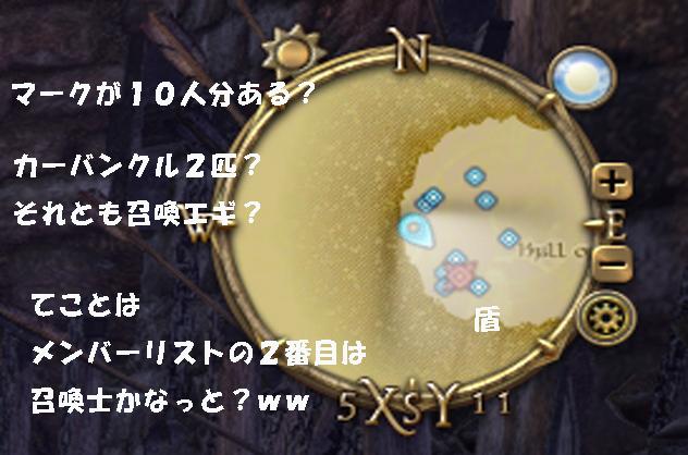 マップ001