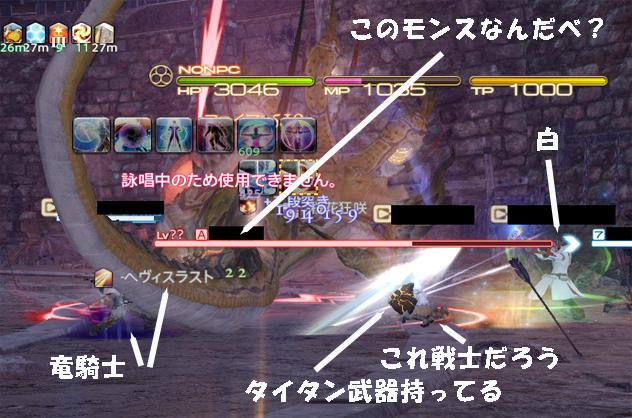 戦いシーン001