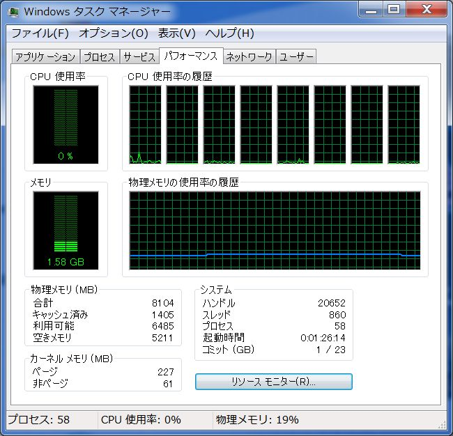 ff0001.jpg